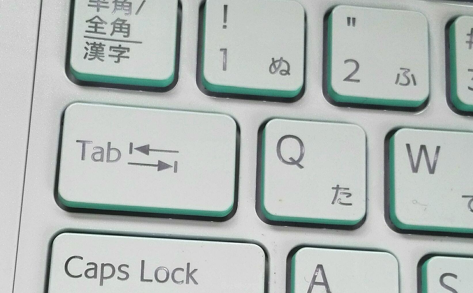 キーボードのTabキーボタン