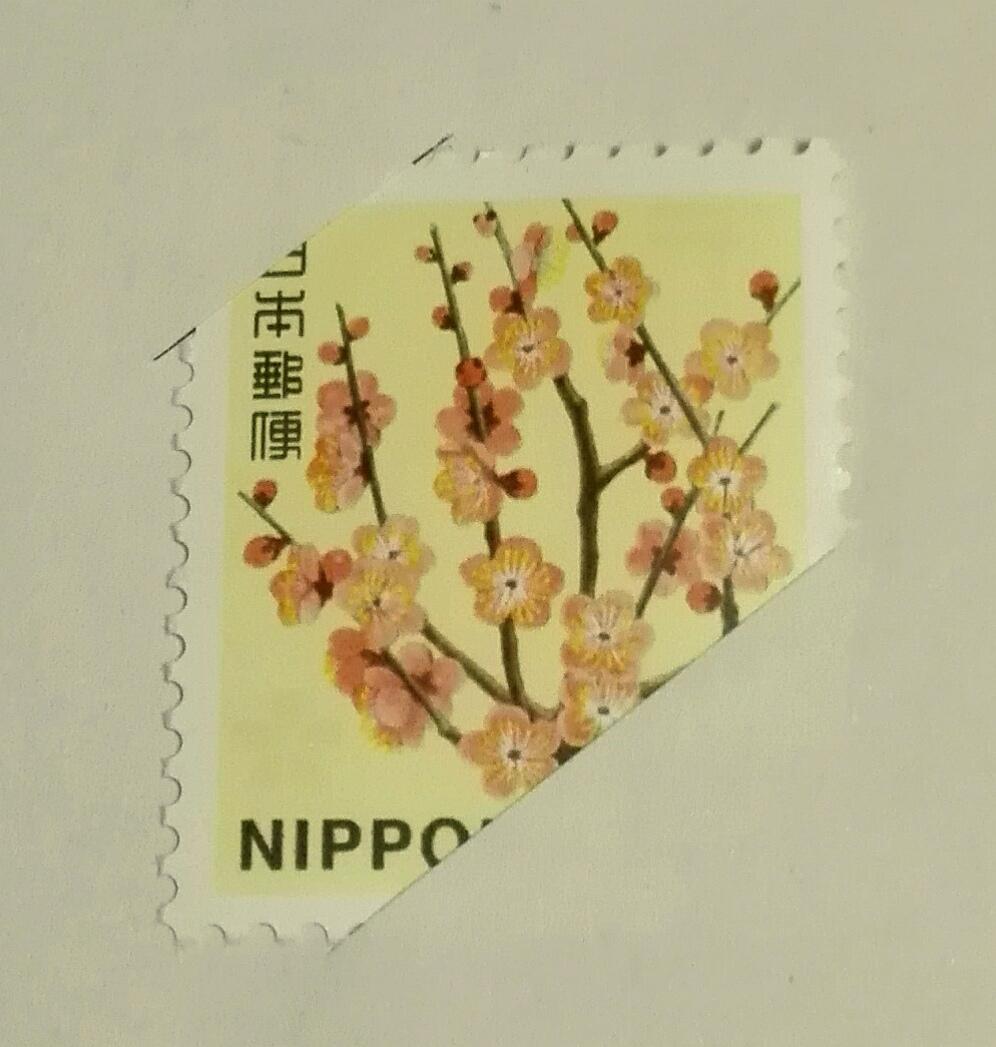 切手を郵便で送る方法