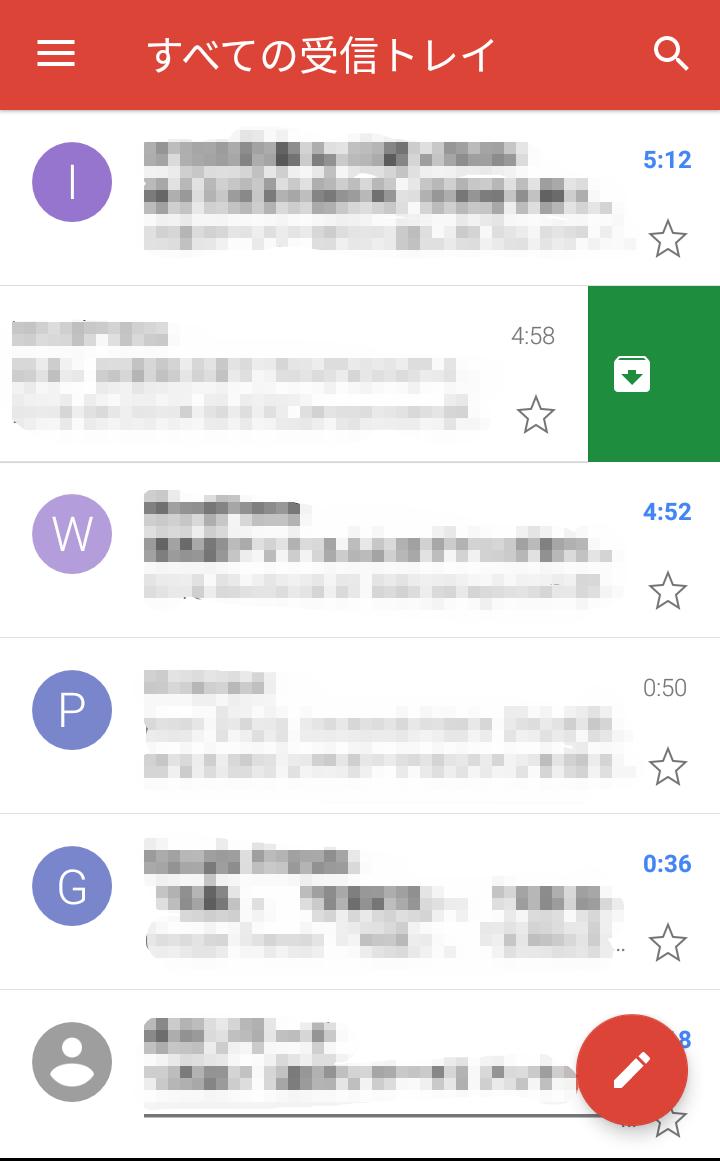 スワイプでGmailのアーカイブ