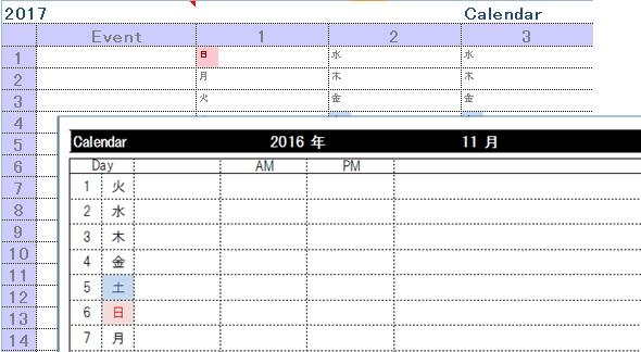 【無料ダウンロード】2017年のカレンダー(エクセル)