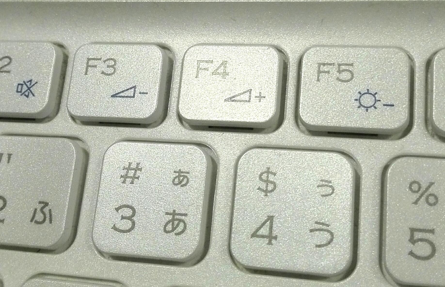 F4(繰り返し作業のショートカットキー)