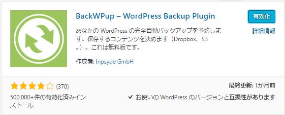 BuckWPup