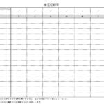 コロナ対策の検温記録簿